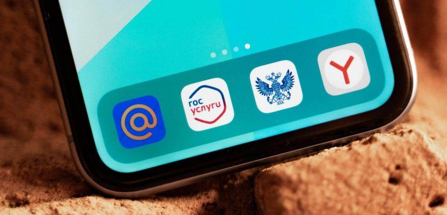 «Ъ»: предустановленныe на смартфоны российские приложения могут сливать данные за рубеж