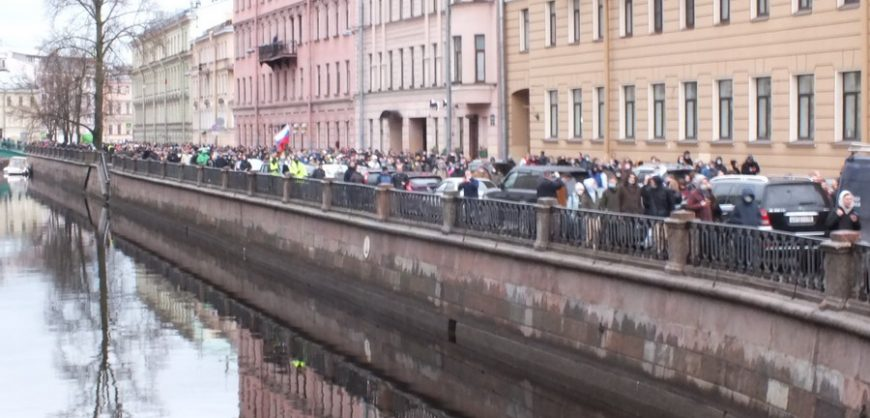 «Свободу Навальному» в Петербурге. Фоторепортаж
