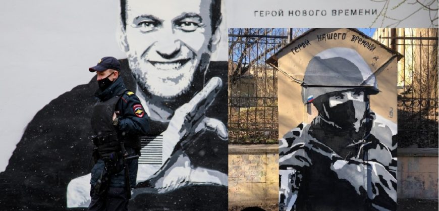 В Петроградском районе нарисовали нового «героя нашего времени» — силовика