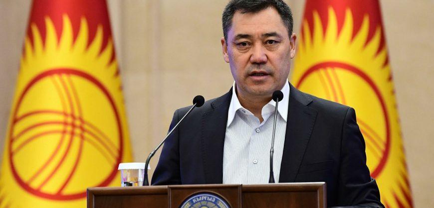 Жапаров утвердил переход к президентской форме правления в Киргизии