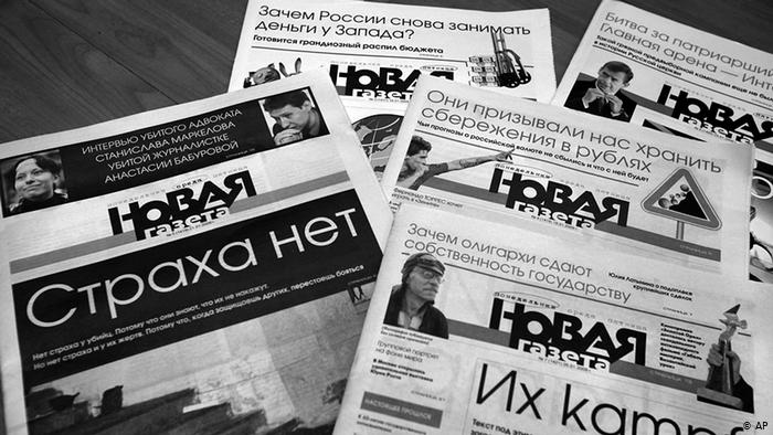 ЕСПЧ обязал Россию выплатить «Новой газете» две тысячи евро компенсации морального вреда по делу о статье о русских националистах