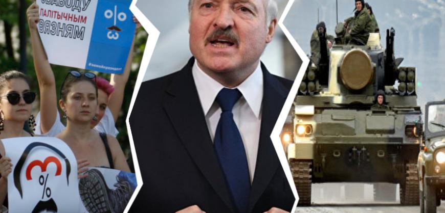 Лукашенко лишил званий 80 силовиков, «нагнетавших протестные настроения»