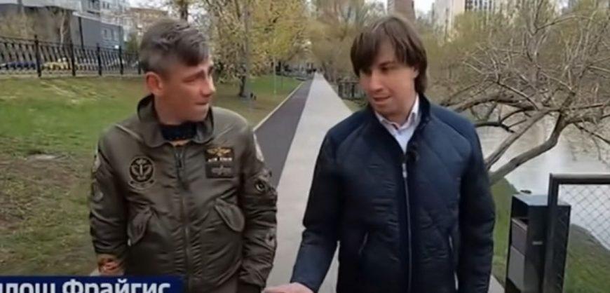 «Россия 24» выдала журналиста МИА «Россия сегодня» за простого чеха чеха, критикующего власть в конфликте с РФ