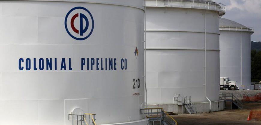 Colonial Pipeline заплатила взломавшим ее хакерам 5 млн долларов в криптовалюте