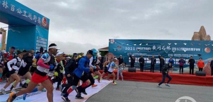 В Китае из-за погодной аномалии погибли более 20 участников марафона по пересеченной местности