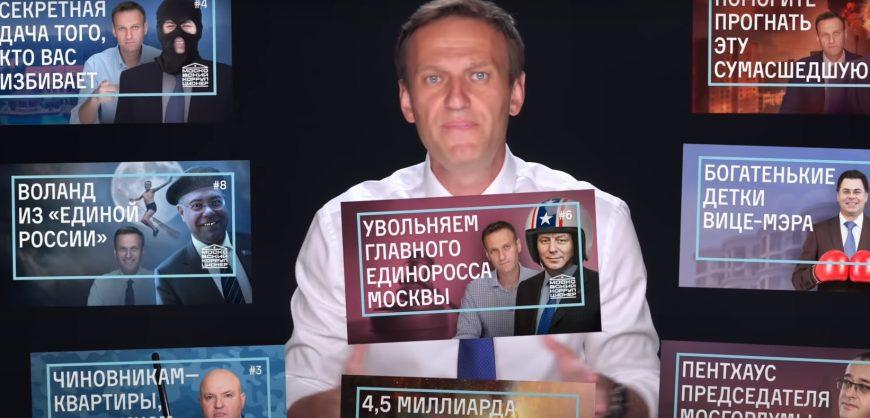 Навальный хочет участвовать в заседании суда по признанию ФБК экстремистской организацией