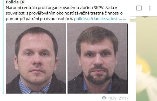 Чехия заявила, что Кремль заранее готовился к обвинениям по взрывам во Врбетице