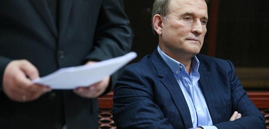 Зеленский назвал суд и санкции против Медведчука началом избавления Украины от олигархов
