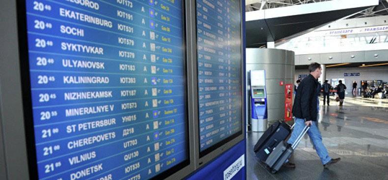 Forbes: российские авиакомпании совершили несколько рейсов в обход Белоруссии