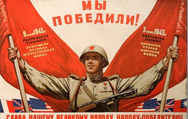 Путин опубликовал статью к 80-летию начала Великой Отечественной войны