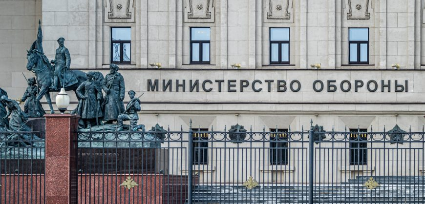 Арестован бизнесмен, обвиняемый в хищении у Минобороны почти 900 млн рублей
