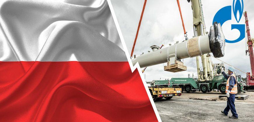 Сейм Польши призвал Евросоюз и США остановить «Северный поток — 2»
