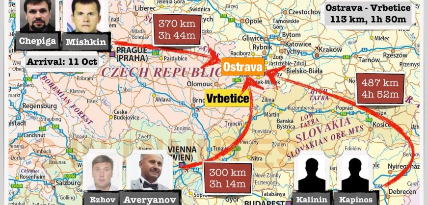 Чехия потребовала от Москвы компенсировать ущерб от взрывов во Врбетице