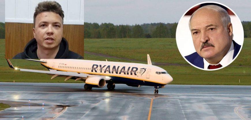 ЕС, США, Канада и Британия призвали Лукашенко сотрудничать в расследовании по Ryanair