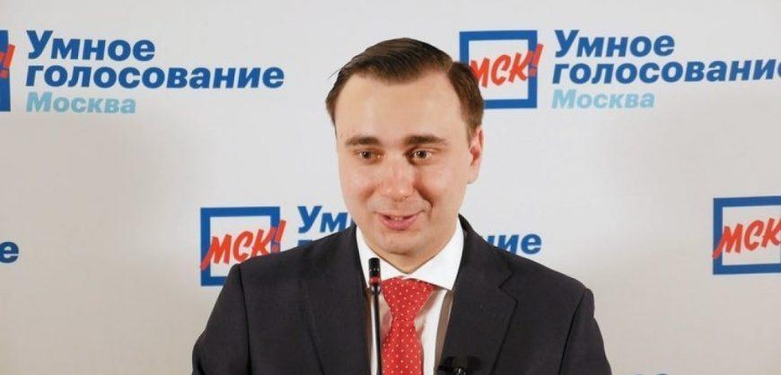 Бывший директор ФБК Иван Жданов объявлен в федеральный розыск