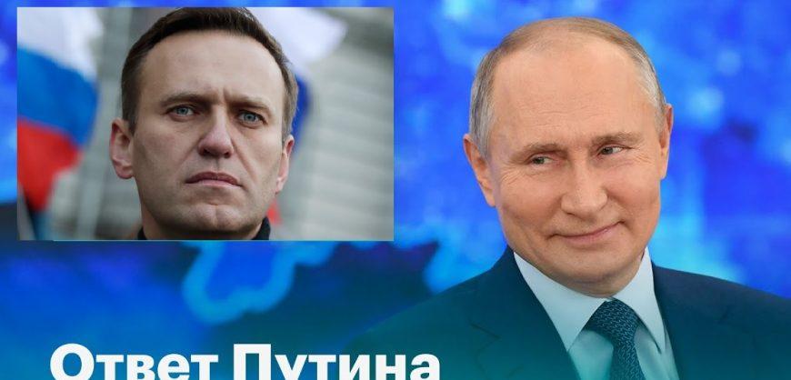 Путин ответил на вопрос об условиях содержания Навального в колонии