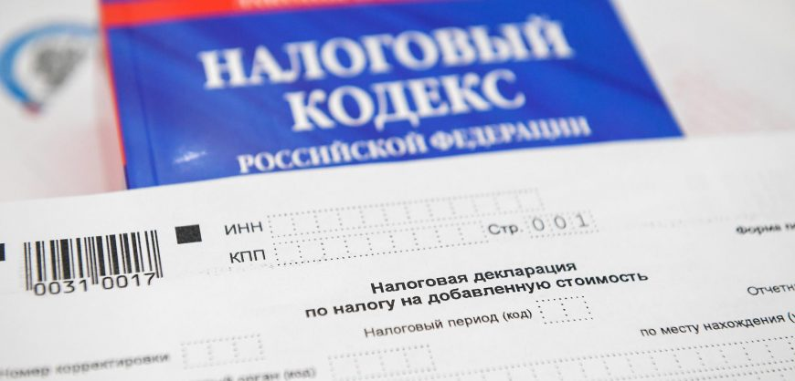 ВЦИОМ: россияне готовы платить больше налогов ради бедных
