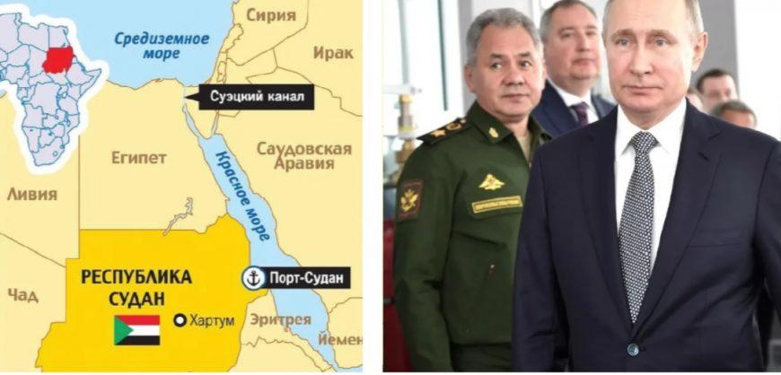 Судан намерен пересмотреть соглашение по военно-морской базе с РФ на Красном море
