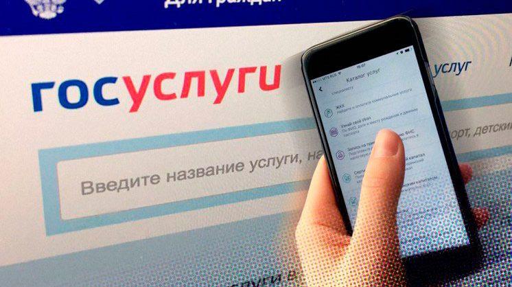 В России предложили допускать к «не запрещенной законом» порнографии через госуслуги