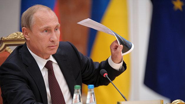 Россия подала в ЕСПЧ жалобу на Украину