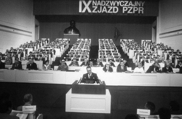 Как кололи польскую элиту