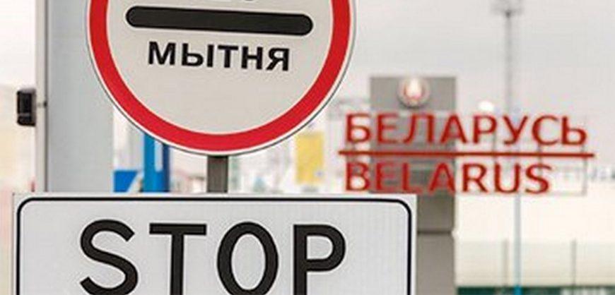 Лукашенко перекрывает транзит товаров из Германии в РФ