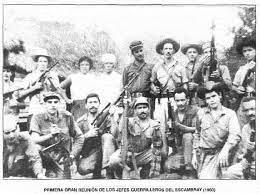 Сикатеро 60 лет в строю, или Куба – да!