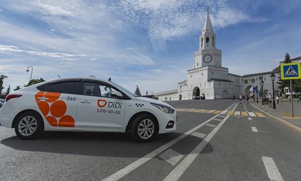 Таксисты пожаловались Путину на китайский агрегатор такси DiDi, «угрожающий безопасности России»