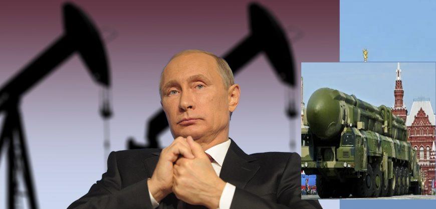 Байден заявил о «проблеме Путина»: «есть ядерное оружие, нефть и больше ничего»