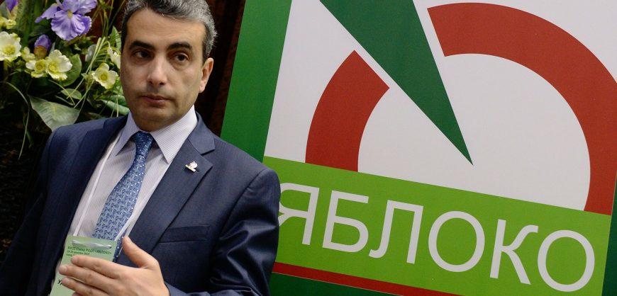 «Яблочника» Шлосберга сняли с выборов в Псковское областное заксобрание за поддержку сторонников Навального