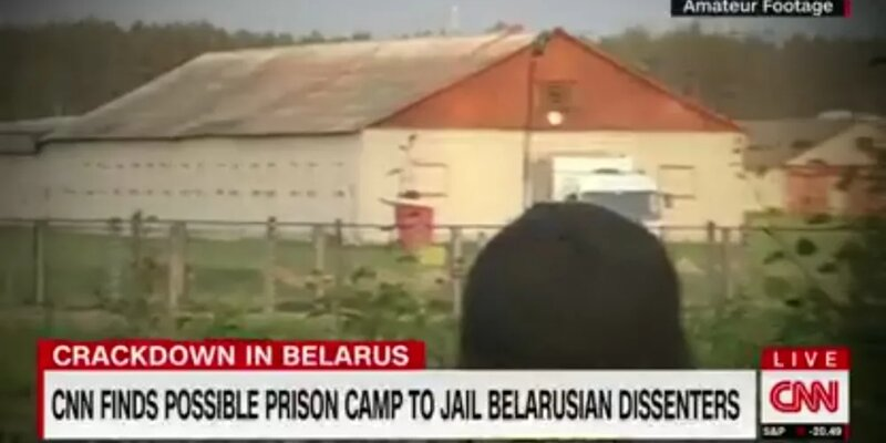 CNN обнаружил в Белоруссии предполагаемый лагерь для политзаключенных