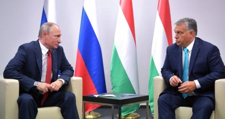 Россия договорилась с Венгрией о долгосрочных поставках газа в обход Украины
