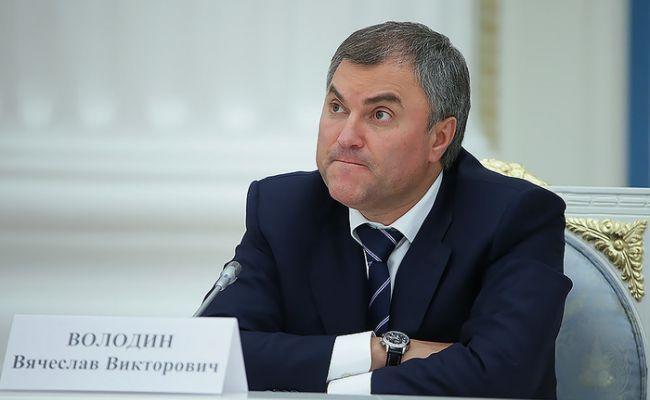 Володин призвал делегацию РФ не участвовать в заседании ПАСЕ из-за «дискриминации»