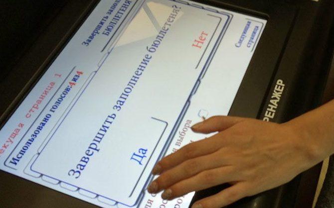 В Москве перепроверят результаты электронного голосования