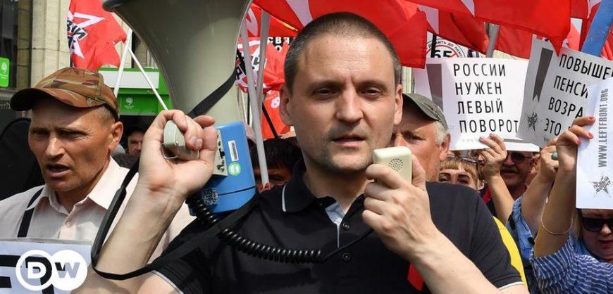 Лидера «Левого фронта» Сергея Удальцова арестовали на 10 суток за «организацию» несогласованной акции КПРФ в Москве