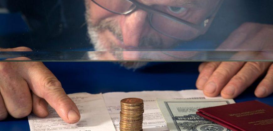 Правительство не поддержало законопроект об индексации пенсий работающих пенсионеров