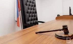 Спецправосудие. Суд особой важности
