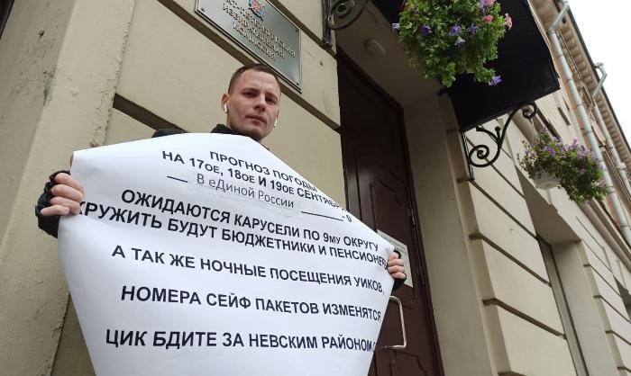 В Петербурге заявивший о пропаже бюллетеней кандидат в Заксобрание оказался в травмопункте после общения с полицейскими