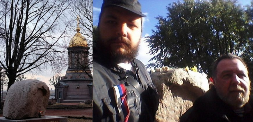 У Соловецкого камня вспоминали заветы белогвардейцев и антоновцев