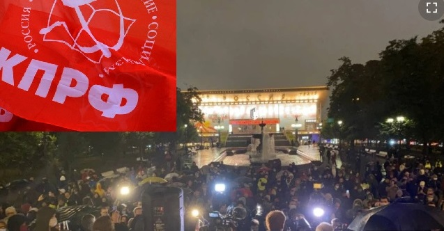 Полиция задержала нескольких участников акции КПРФ против нарушений на выборах в Госдуму