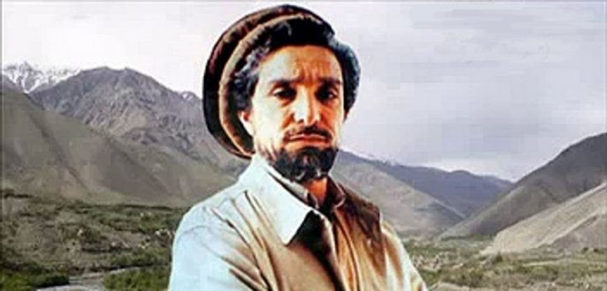 Саладин моджахедов. Двадцать лет назад погиб Ахмад Шах Масуд