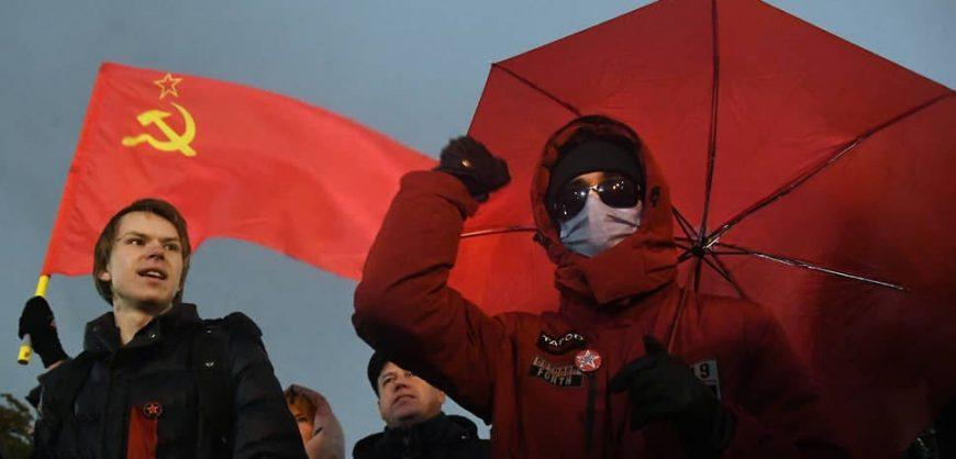 КПРФ провела митинг против итогов электронного голосования в Москве на выборах в Госдуму