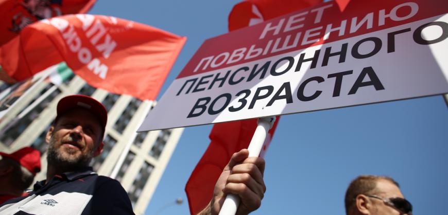 Российские власти отказались отменить пенсионную реформу и повысить МРОТ до 20 тыс. рублей