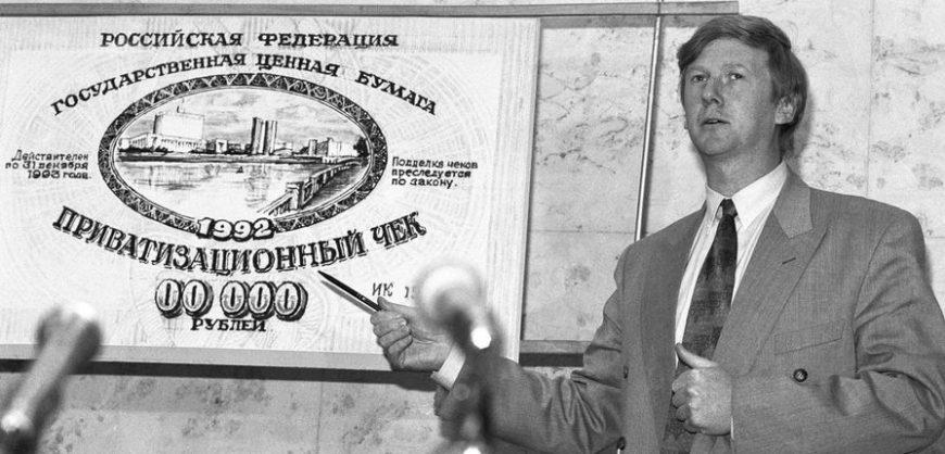 Кудрин призвал провести приватизацию, чтобы повысить эффективность экономики