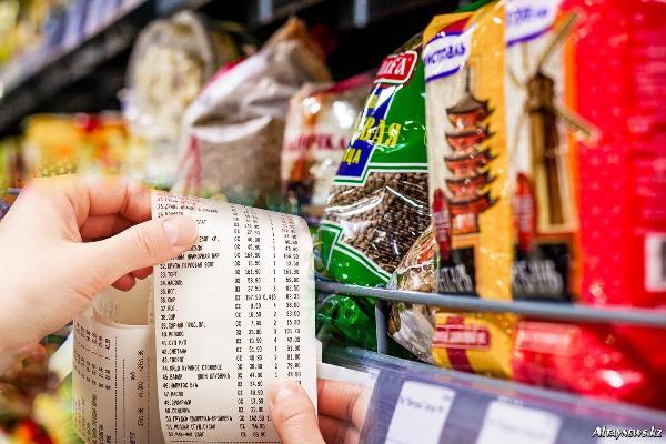 В Кремле объяснили, почему растут цены на продукты в России