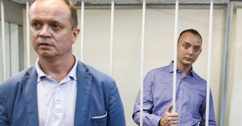 Адвоката обвиняемого в госизмене Ивана Сафронова объявили в розыск