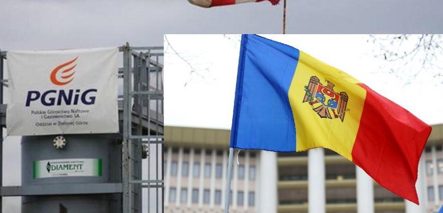 Молдавия нашла замену российскому газу у польской PGNiG