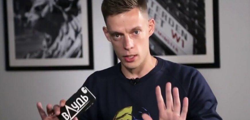 Блогера Юрия Дудя оштрафовали на 100 тыс. рублей по статье о пропаганде наркотиков