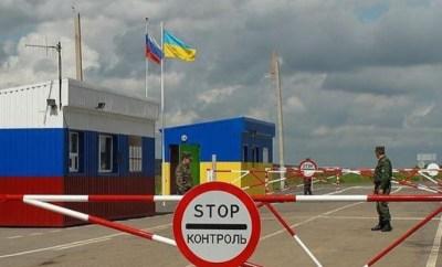Украина выдвинула новые требования к России по Крыму