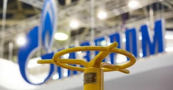 «Газпром» отказался увеличивать транзит газа через Украину в ноябре
